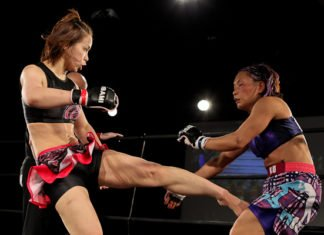 ONE Championship Light of a Nation fighter Mei Yamaguchi