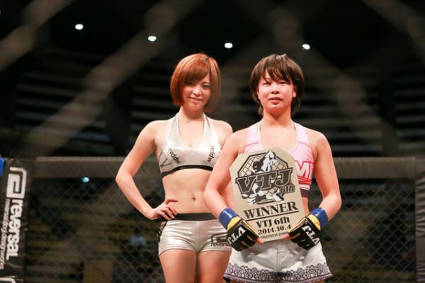 Kanna Asakura