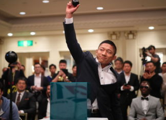 Kyoji Horiguchi RIZIN FF
