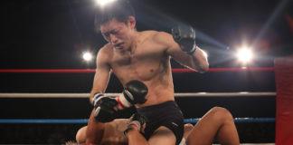 Yoshitaka Naito will appear at ONE Championship: Warriors of the World