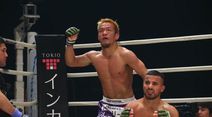Takafumi Otsuka def. Khalid Taha, RIZIN FF