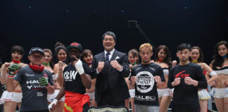 RIZIN World Grand Prix 2017 2nd Round