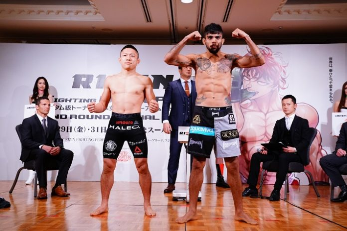 RIZIN World Grand Prix 2017 2nd Round Kyoji Horiguchi vs. Gabriel Oliviera