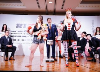 RIZIN World Grand Prix 2017 Cindy Dandois vs. King Reina