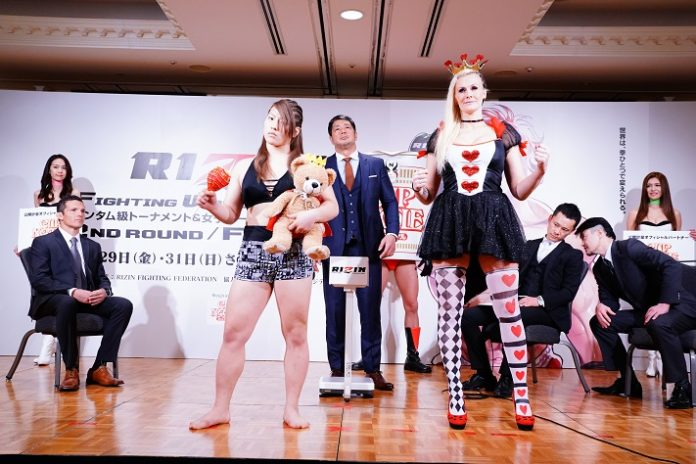 RIZIN World Grand Prix 2017 Cindy Dandois vs. King Reina