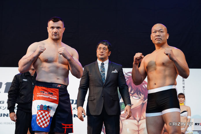 RIZIN World Grand Prix 2017 Final Round Mirko Cro-Cop