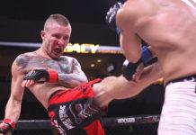 Steven Peterson MMA