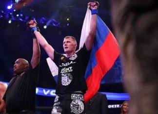 UFC Alexander Volkov