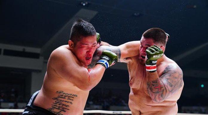 Roque Martinez vs. Kiyoshi Kuwabara