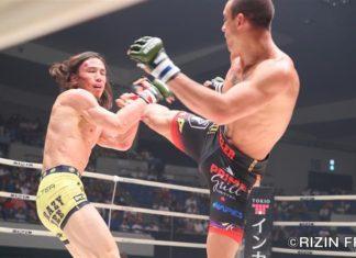 RIZIN 12: Luiz Gustavo vs. Yusuke Yachi