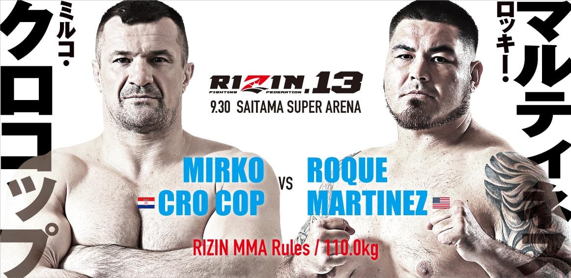 Cro-Cop vs. Martinez
