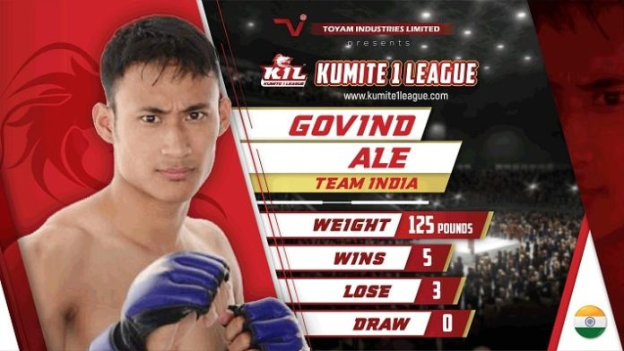 Govind Ale Kumite 1 League