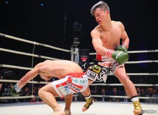 Tenshin Nasukawa RIZIN FF