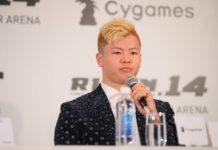 Tenshin Nasukawa, RIZIN 14 press conference
