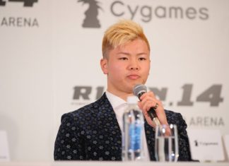 Tenshin Nasukawa, RIZIN 14 press conference