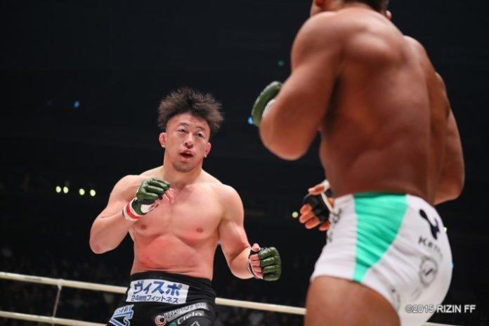 Tatsuya Kawajiri RIZIN