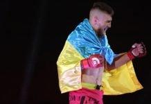 Yaroslav Amosov Bellator MMA