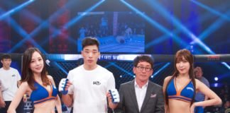 Seung Woo Choi UFC St. Petersburg