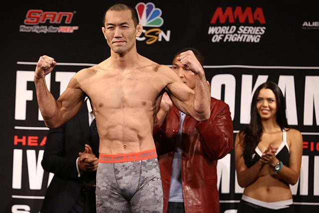Yushin Okami ONE Championship: For Honor