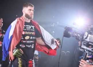 Jiri Prochazka is set to make his promotional debut at UFC 251