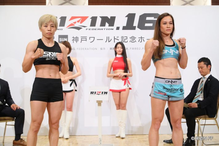 Ayaka Hamasaki vs. Jinh Yu Frey, RIZIN 16