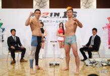 Martin Blanco and Tenshin Nasukawa RIZIN 16