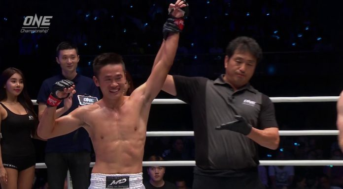 ONE Championship: Legendary Quest