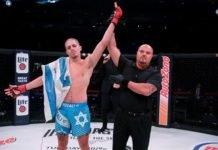 Aviv Gozali Bellator MMA
