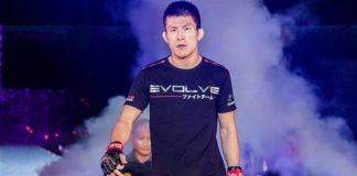 Shinya Aoki ONE Championship