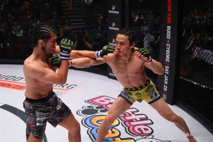 Yusuke Yachi vs. Hiroto Uesako Bellator Japan powered by RIZIN