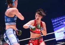 Rena Kubota vs. Lindsey VanZandt RIZIN FF