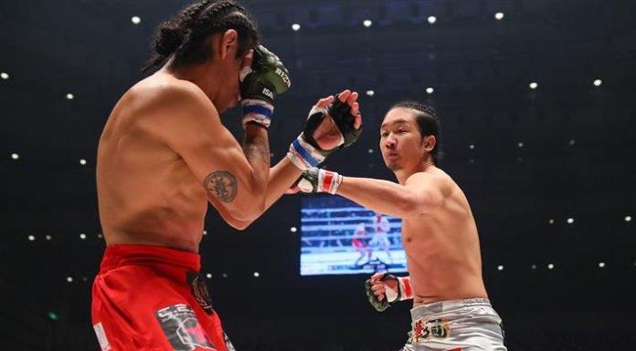 Mikuru Asakura vs. Daniel Salas RIZIN 21