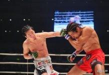 Mikuru Asakura vs. Daniel Salas RIZIN FF