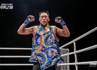 Ze Lang Zha Xi ONE Championship ONE Hero Series 13
