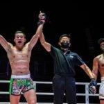 ONE Championship: No Surrender II