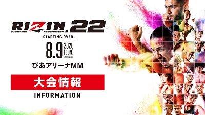 RIZIN 22