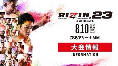 RIZIN 23