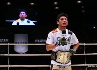 Yutaka Saito RIZIN