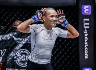 Tiffany Teo, ONE Championship: Inside the Matrix