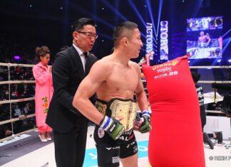 Kyoji Horiguchi, RIZIN 26