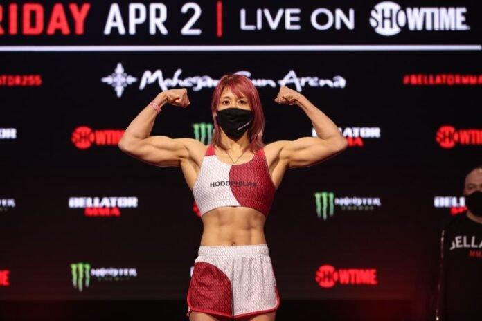 Kana Watanabe Bellator MMA
