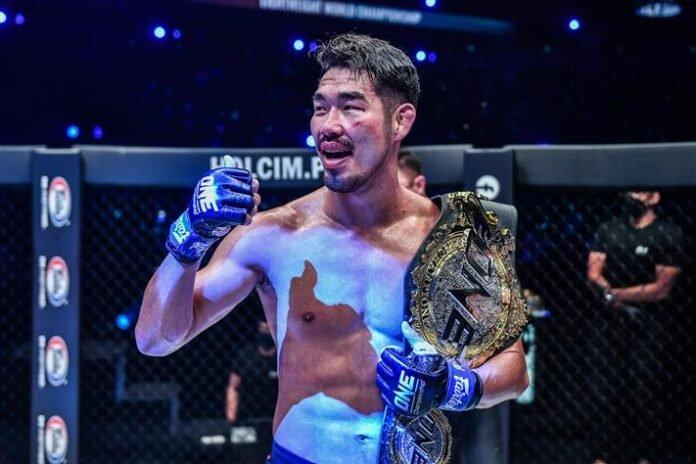 Ok Rae Yoon, ONE Championship: Revolution