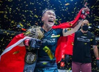 Xiong Jing Nan, ONE Championship: Empower